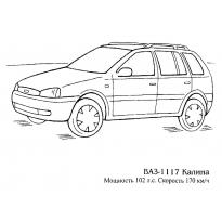 raskraska-russkie-mashini39